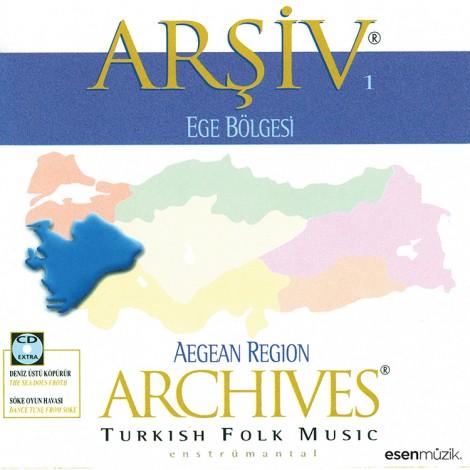 Türk Halk Müziği Arşiv 1: Ege